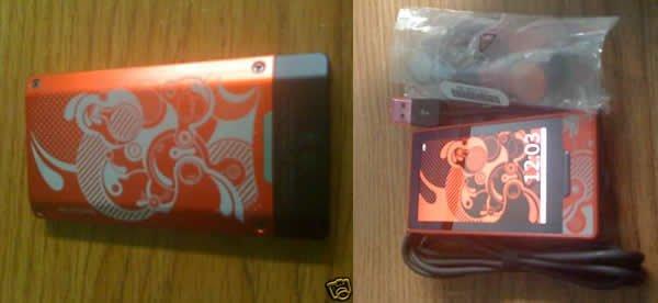 Zune HD Atomic en venta en eBay